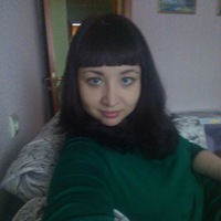 Лена Чукомина
