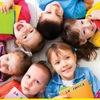 Детская студия развития «Динамика» в СЦ Динамит