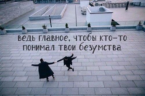 Фото №456244577 со страницы Анны Сергеевой