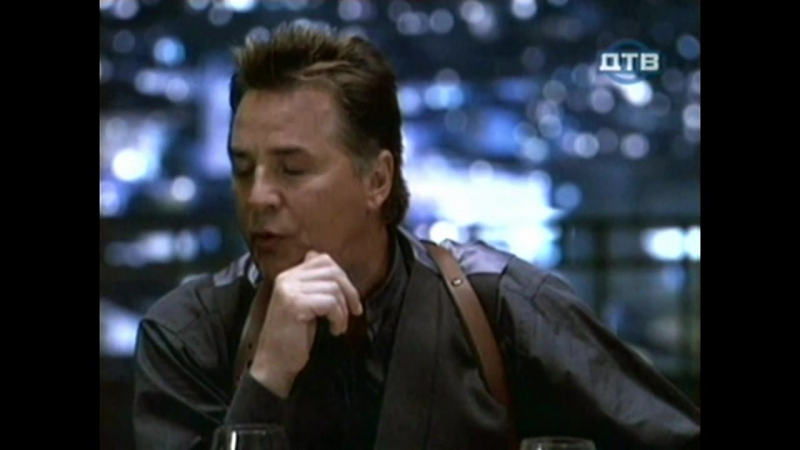 Детектив Нэш Бриджес 6 сезон 17 серия