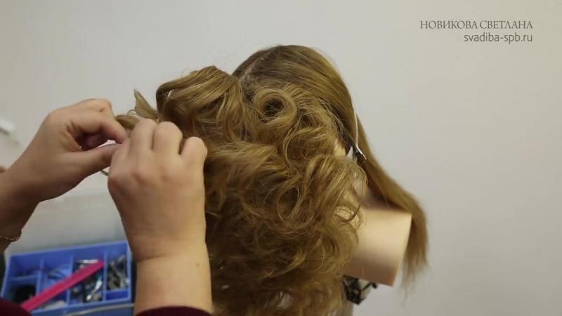 Высокий хвост с бантом из волос .Свадебная причёска на длинные волосы.