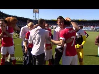 Как ПСВ узнавал, что стал чемпионом Голландии