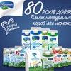 """ТМ """"Гармонія"""", ТОВ  Лубенський молочний завод"""
