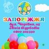 Детский праздник, Парк Детская Планета Запорожье