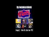 Gringodj - Funk old school mix 005