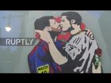 страстный поцелуй Роналду и Месси - гей поцелуй 2017 футбол