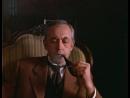 Приключения Шерлока Холмса и доктора Ватсона Двадцатый век начинается. 1 серия 1986