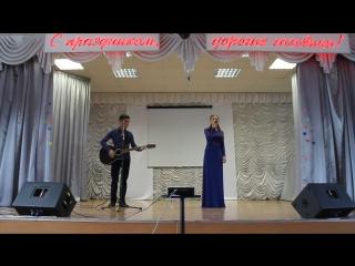 018 Шарафутдинов Ринат и Хуснутдинова Гульнара