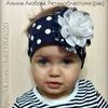 Амина Аюбова, 1 год. Ретинобластома.СБОР ЗАКРЫТ!