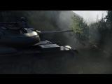 Смельчак на Т-54 - музыкальный клип от Студия ГРЕК и Wartactic World of Tanks