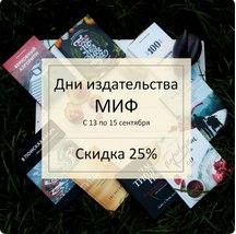 https://pp.vk.me/c626428/v626428895/8c4917/3sjV-S-FICQ.jpg