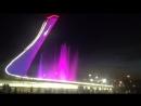 Цветные фонтаны Олимпийского г. СоЧи