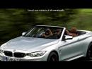 «BMW M4 Cabrio Individual (F83)» под музыку Танец Волков - МГ.