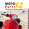 motoparts.kz, интернет-магазин
