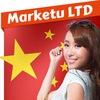 Доставка товаров из Китая в Казахстан!
