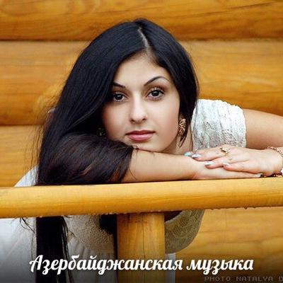 скачат азербайджанские песни 2018