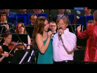 Екатерина Гусева и Дмитрий Харатьян - Песня о любви
