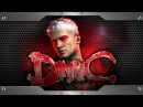 Клип по игре DMC - Devil May Cry в HD (1080p)