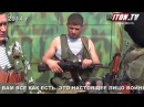 Донецк Передача трупов украинских солдат Эксклюзив Часть первая