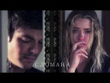 Hanna&ampCaleb(&ampSpencer)Сломана