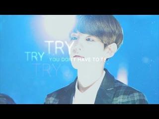 백현 [you don't have to try try try...]