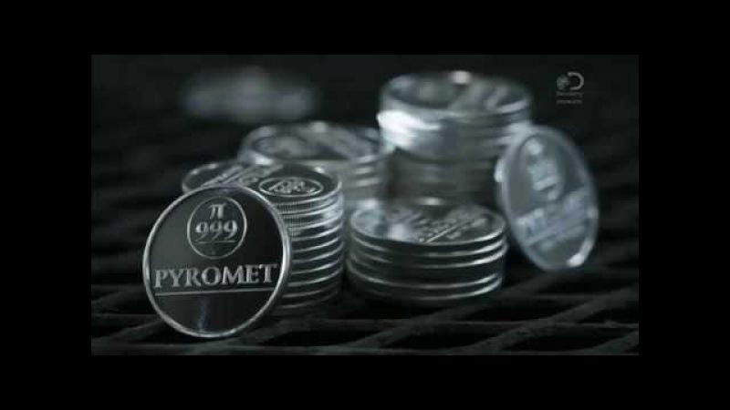 Монеты из рентгеновских снимков Сделано из вторсырья