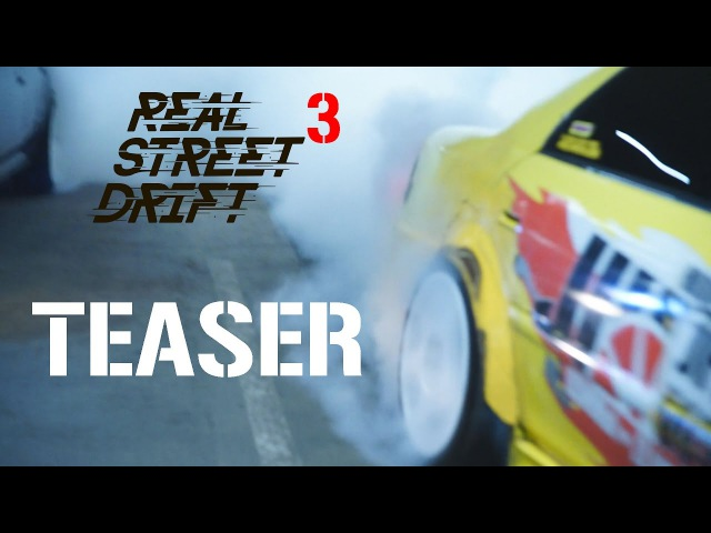 RSD 3 TEASER - DONT TRY THIS AT HOME! DRIFT VS POLICE