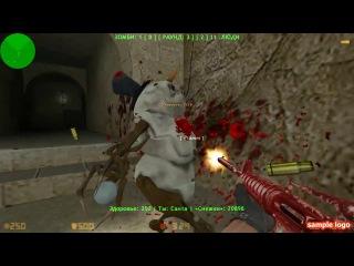 Counter Strike 1.6 Игра на зомби сервере Казахский Пирог под Админ+вип #14