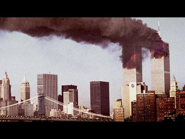 Загадки событий 11 сентября. Андрей Фурсов