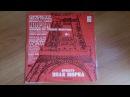 Оркестр Поля Мориа ст.1/Paul Mauriatand His Orchestra sd.1