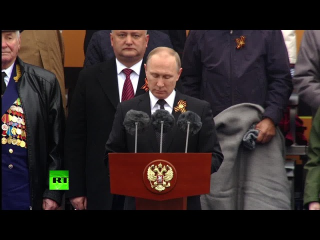Выступление Верховного Главнокомандующего России Владимира Путина на Параде Победы 2017 года