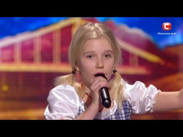 София Шкидченко - Awesome Yodeling - Yodel Expert Україна має талант-9.Діти-2 [04.03.2017]