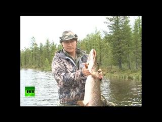 Владимир Путин поймал 20-килограммовую щуку в Туве