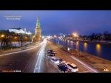 Москва и Золотое кольцо России/Moscow and Golden Ring of Russia (Backstage)