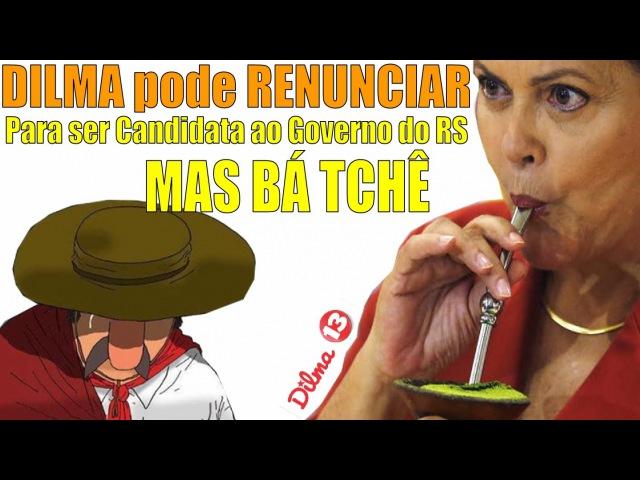 DILMA pode renunciar para ser Candidata a Governadora do RS. - Dr. Helio Bicudo Rebate Petistas.