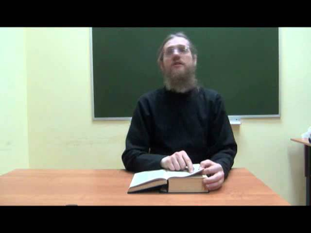 Евангелие от Марка 4 глава