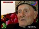 8 ранений, битва за Сталинград и на Курской дуге. О цене Победы рассказывает Ибрагимпаша Садыков