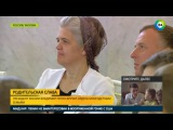 Владимир Путин вручил ордена многодетным семьям