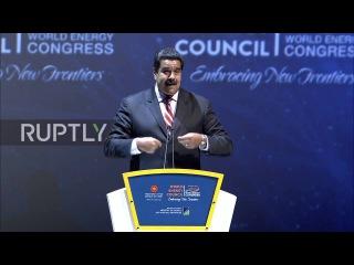 Турция: Мадуро призывает к «справедливой и реалистичной» цены на нефть на ВЭК.
