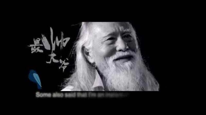 Be the fiercest - Deshun Wang 最帥大爺 - 王德順