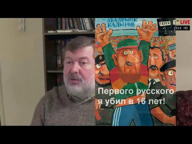 Мальцев: захват Крыма и Киева. 28.02.2016г.