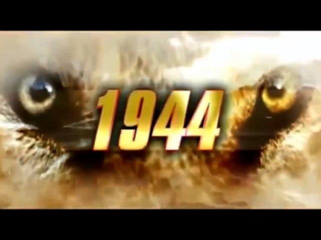 Забытые чеченцы - Волчий след в истории России!