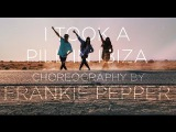 Took a Pill in Ibiza - Mike Posner  Frankie Pepper Choreography