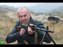 Русский характер Отличный криминальный русский боевик HD