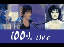 Enya - 100% Live Performance Compilation