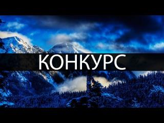 Конкурс на лучшее видео в своей тематике канала (Пояснение и новости)   Партнерская программа Cobby