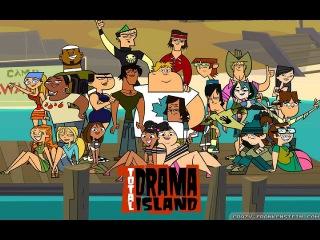 Остров Отчаянных Героев 1 серия