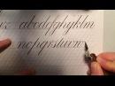 Minuscule Alphabet after George Bickham