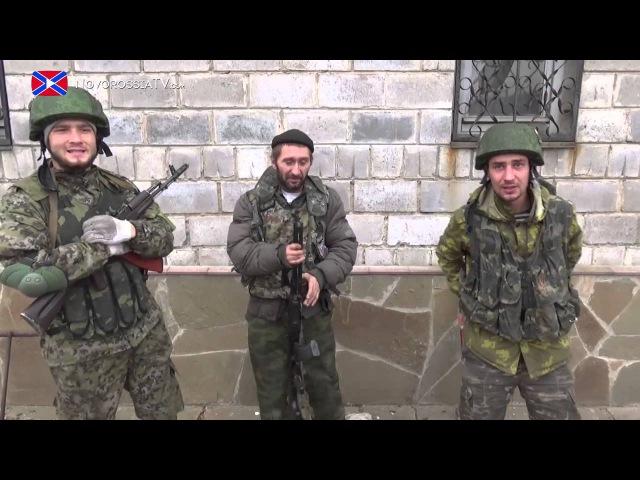 Героическая оборона пожарной вышки аэропорта г. Донецк. Опубликовано 17 нояб. 2014 г.