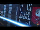 Star Wars Smugglers Bounty Another Rebels Teaser! Funko POP Russia Фанко Поп Россия funkopoprussia